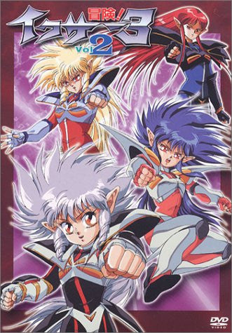 Image for Iczer 3 Vol.2