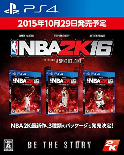 Image 1 for NBA 2K16