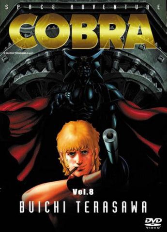 Image for Space Adventure Cobra 8
