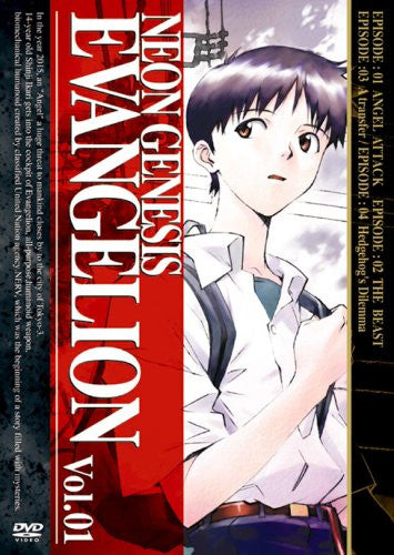 Image 1 for Neon Genesis Evangelion Vol.01