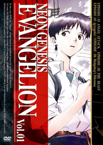 Image for Neon Genesis Evangelion Vol.01