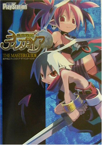 Image 1 for Disgaea The Master Guide Book / Ps2