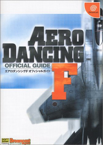 Image for Aero Wings 2: Airstrike Official Guide Book / Dc