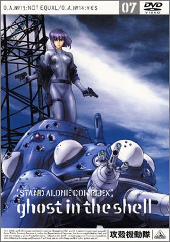 Image for Ghost in the Shell: Stand Alone Complex 07