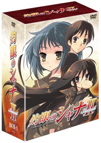Image 1 for Shakugan No Shana II Vol.1 [Limited Edition]