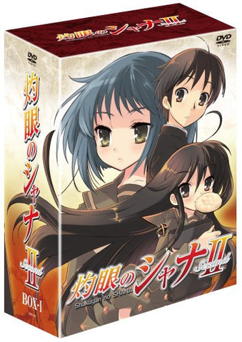 Image for Shakugan No Shana II Vol.1 [Limited Edition]