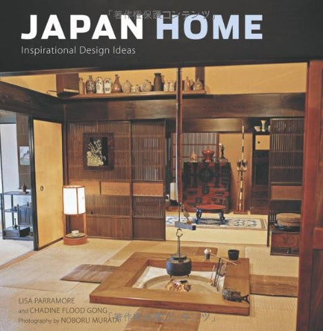Image for Japan Home Inspirational Design Ideas