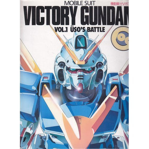 Image for V Gundam #1 Uso's Battle Newtype 100% Collection Art Book