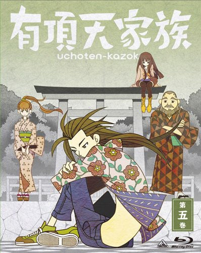 Image 1 for Uchoten Kazoku Vol.5