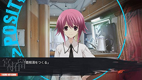 Image 5 for Chaos; Child