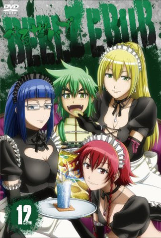 Image for Beelzebub Vol.12