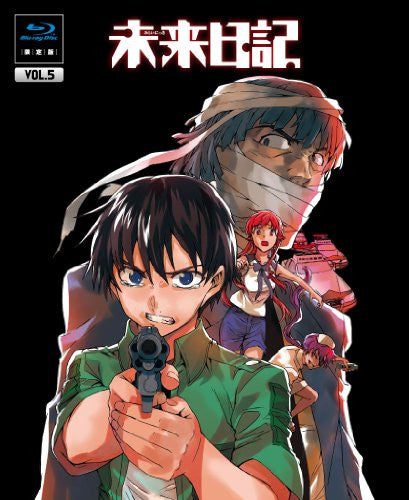 Image 1 for Future Diary / Mirai Nikki Vol.5 [Blu-ray+CD Limited Edition]