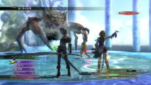 Image 6 for Final Fantasy X-2 HD Remaster