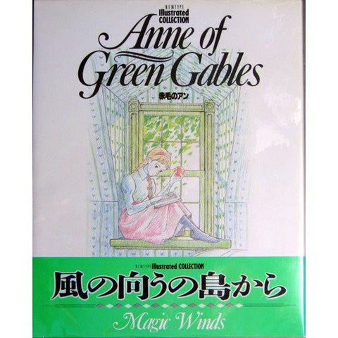 Image for Anime Anne Of Green Gables Newtype Illustrated Collection Art Book