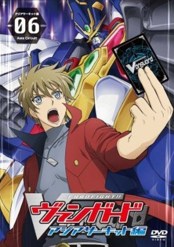 Image 1 for Cardfight Vanguard Asia Circuit Hen 6