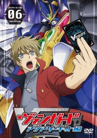 Image for Cardfight Vanguard Asia Circuit Hen 6