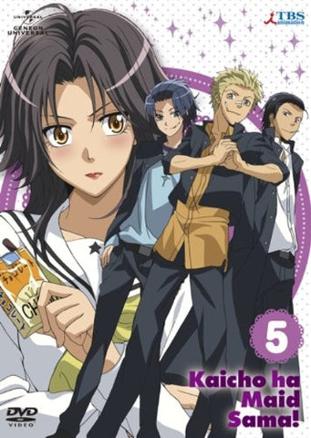 Image for Maid Sama! 5