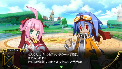 Image 7 for Attouteki Yuugi: Mugen Souls (CH Selection)