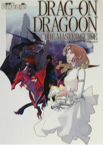 Image 1 for Drakengard The Master Guide Book / Ps2