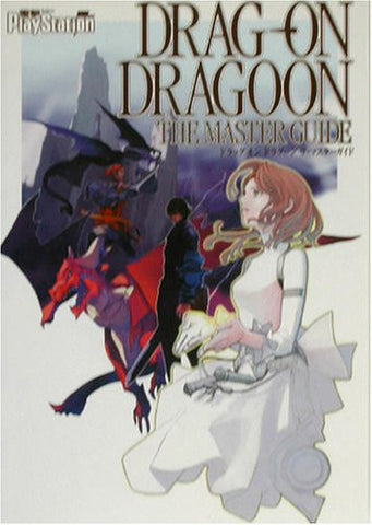 Image for Drakengard The Master Guide Book / Ps2