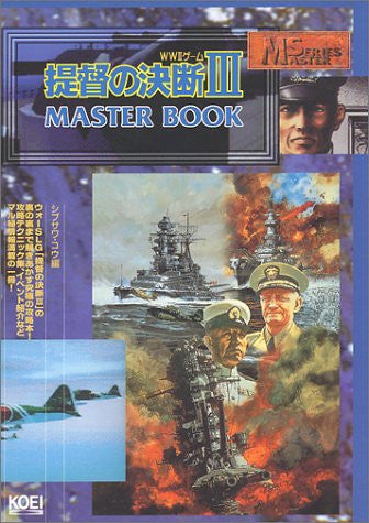Image 1 for P.T.O. Iii Teitoku No Ketsudan 3 Master Book / Ps