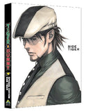 Thumbnail 1 for Tiger & Bunny Special Edition Side Tiger [DVD+CD Limited Edition]