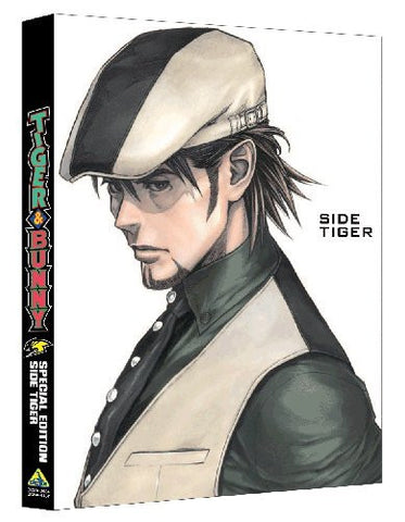 Image for Tiger & Bunny Special Edition Side Tiger [Blu-ray+CD Limited Edition]