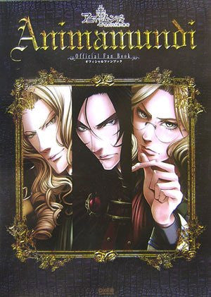 Image for Anima Mundi Official Fan Book (Cool B Collection)