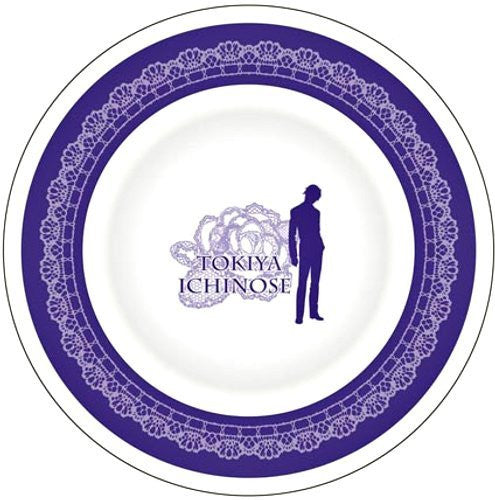 Image 1 for Uta no☆Prince-sama♪ - Ichinose Tokiya - Plate (Broccoli)