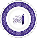 Thumbnail 1 for Uta no☆Prince-sama♪ - Ichinose Tokiya - Plate (Broccoli)