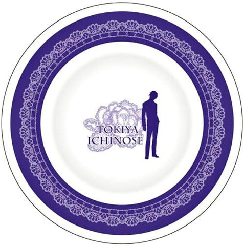 Image for Uta no☆Prince-sama♪ - Ichinose Tokiya - Plate (Broccoli)