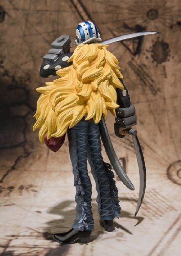 Image 2 for One Piece - Killer - Figuarts ZERO (Bandai)