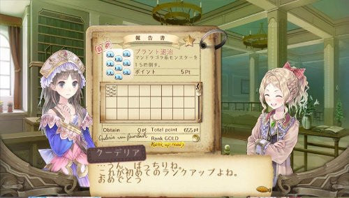 Image 4 for Totori no Atelier Plus: Arland no Renkinjutsushi 2