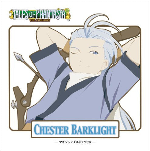 Image 1 for Tales of Phantasia THE ANIMATION ~ Chester Barklight
