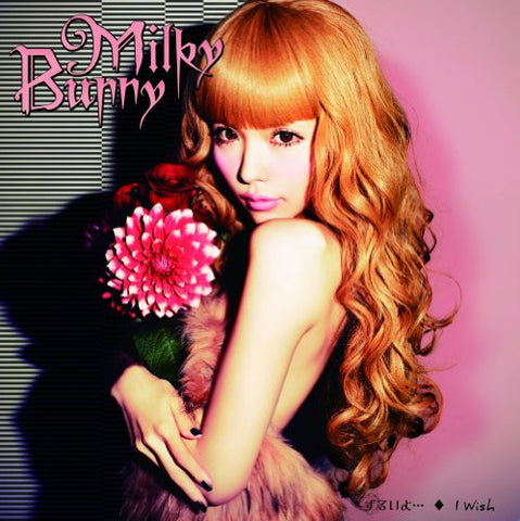 Image for Zurui yo.../I Wish / Milky Bunny [Limited Edition]