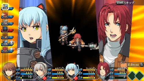 Image 5 for The Legend of Heroes: Zero no Kiseki Evolution