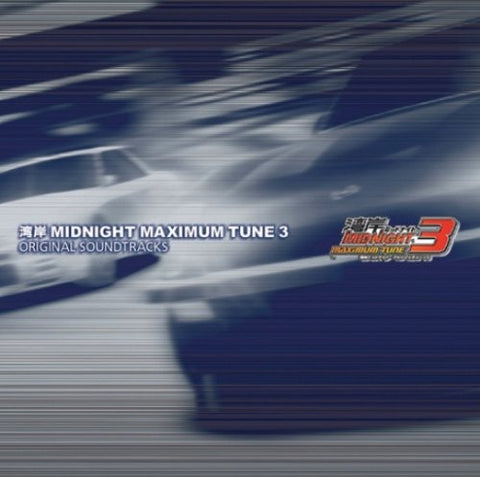 Image for Wangan Midnight MAXIMUM TUNE 3 ORIGINAL SOUNDTRACKS