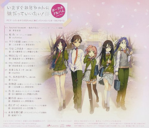 Image 2 for Imasugu Oniichan ni Imouto datte Iitai! Vocal Album