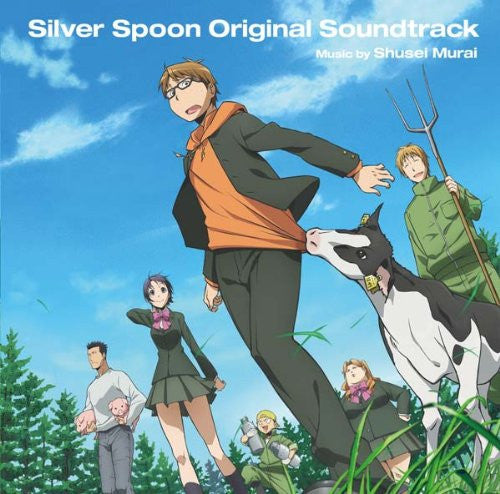 Image 1 for Silver Spoon Original Soundtrack
