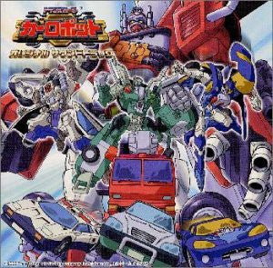 Image 1 for Transformers Car Robots Original Soundtrack