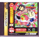Thumbnail 1 for Saturn Bomberman for SegaNet