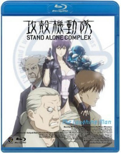 Image 1 for Ghost In The Shell Stand Alone Complex The Laughing Man