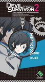 Thumbnail 2 for Devil Survivor 2 the Animation - Kuze Hibiki - Keyholder (Broccoli)