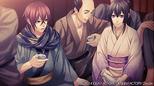 Image 4 for Urakata Hakuoki: Akatsuki no Shirabe [Limited Edition]