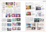 Thumbnail 2 for Kaleido Star Visual Fan Book