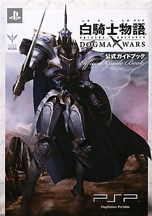Image for White Knight Story: Origins Game Guide Book