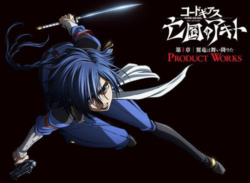Image 1 for Code Geass Akito The Exiled Part 1   Product Work