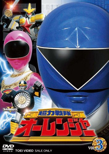 Image 1 for Choriki Sentai O Ranger Vol.3