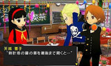 Thumbnail 2 for Persona Q: Shadow of the Labyrinth