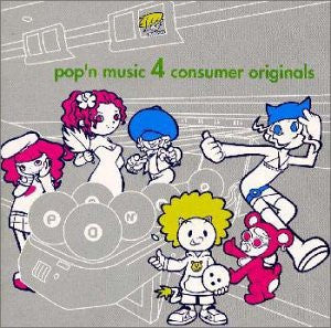 Image for pop'n music 4 consumer originals